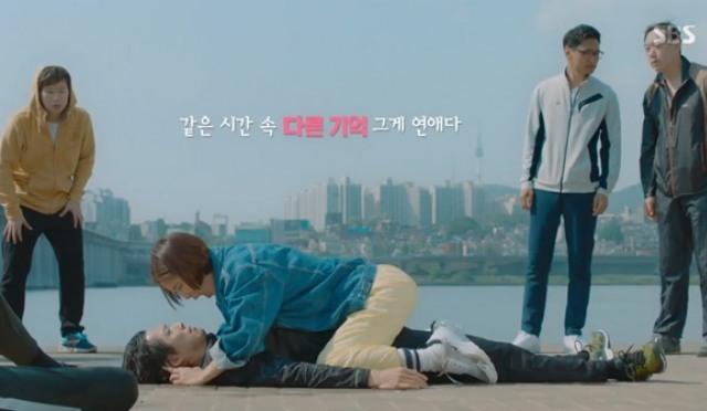 [신작보고서] '훈남정음'…'믿보커플' 활약에도 아쉬운 이유