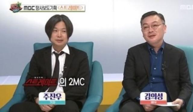 """김의성, 시사 프로 MC까지…그의 어머니가 강조한 말 """"XXX랑 친하게 지내지마"""""""