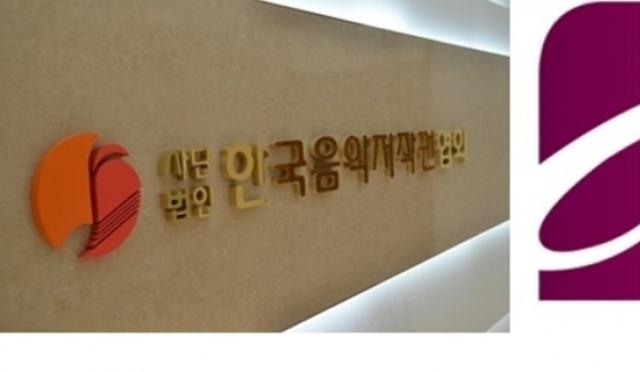한음저협·IFPI 등 저작권 단체, 최저시급7,350원·월 음악이용료 2000원?… '음악 가치' 훼손 규탄