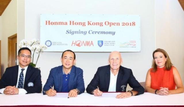 골프용품사 혼마, 올해 홍콩오픈 메인 후원
