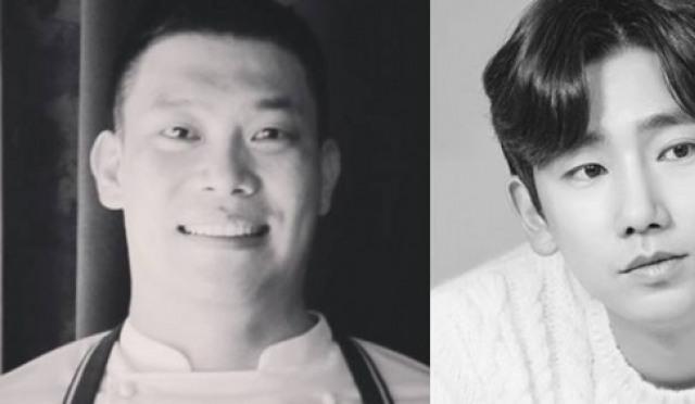 김원, 이찬오와 죽마고우라지만..하필 이 시기에 레스트랑 오픈?