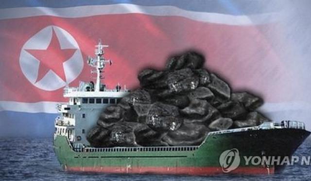 승인 VS 밀항, 북한 석탄 실린 배 '의혹 증폭'