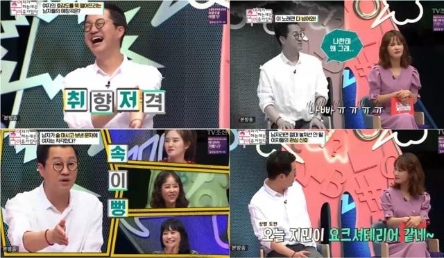 '여욱이' 지상렬, 女心 '폭풍 공감' 사이다 발언…色다른 로맨티스트 매력 발산