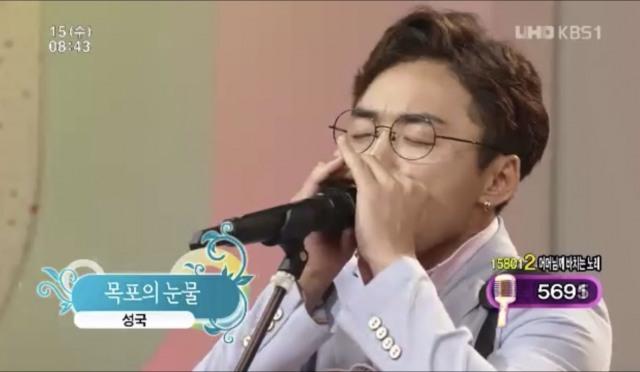 성국, ′아침마당′ 도전 꿈의 무대 '5승 대기록' 달성…하늘에 계신 어머니에게 감동 곡 헌정