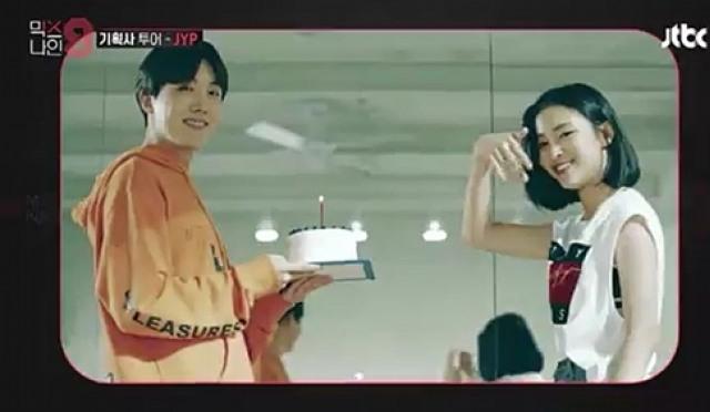 신류진 주축? '프로듀스101'→'믹스나인'…확 다른 무게감