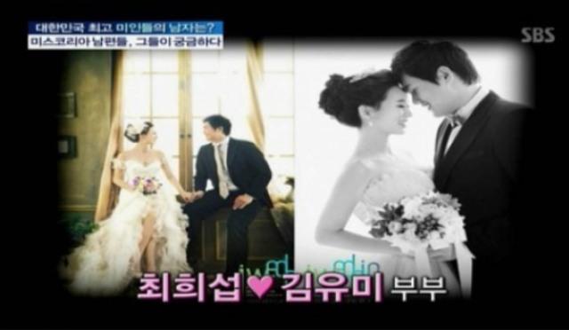 """김유미→최희섭 """"제발"""" 호소, '돈 문제' 아니다?"""