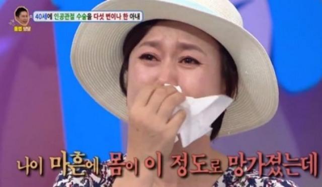 박미선 울면서 살려 달라…음주운전으로 한해 사망자 이렇게나?