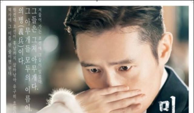 [추석특집방송] 22일 '미스터 션샤인' 미리보는 결말, '불후' '뜻밖의 Q' 특별한 웃음 장착
