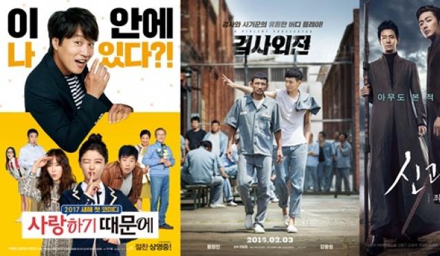 [추석특선영화] 26일 '신과 함께1'·'택시운전사', 감동의 여운으로 마무리하는 명절