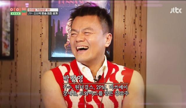 박진영, 모든 것을 이룬 '창조주'..JYP 겹경사는 엄격한 통제덕분?