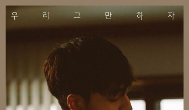 [한수진의 A레이더] 로이킴, 화려함 이긴 그만의 잔잔함