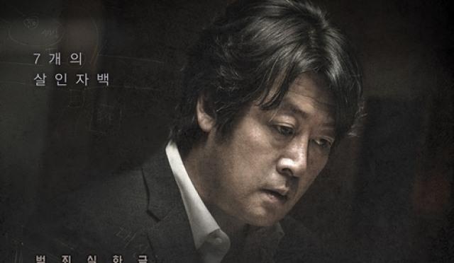 [박스오피스] '암수살인' 300만 돌파 눈앞…무서운 뒷심