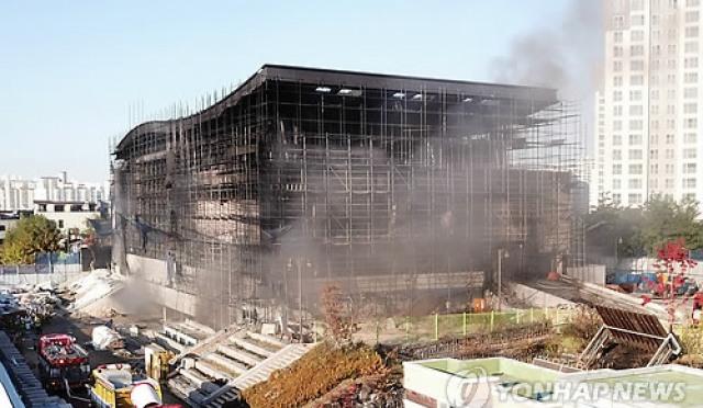 관저동 불, 대전 화재 더 위험했던 이유? '공사장 가을바람' 영향 있나