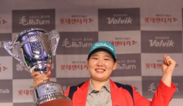 정선아, W지투어 7차 우승으로 3연승
