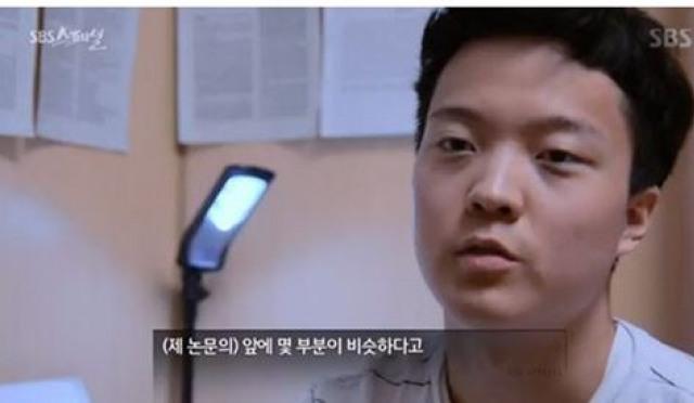 송유근 희생양 삼는 언론? '피곤'한 삶 어떻게 버티나
