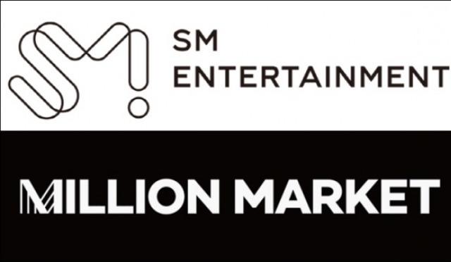"""'수란·페노메코 속한 밀리언마켓, SM 레이블 합류…""""글로벌 뮤직 레이블 될 것"""""""