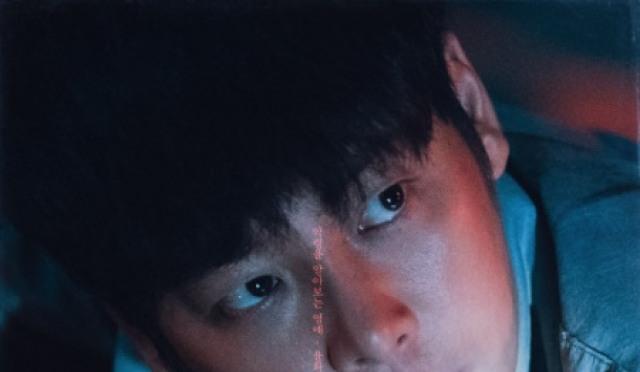 [끌려서] 김동욱의 스포트라이트