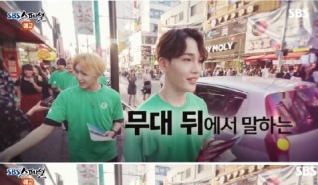 원포유, SBS스페셜 '아이돌이 사는 세상 무대가 끝나고' 출연해 일상 공개