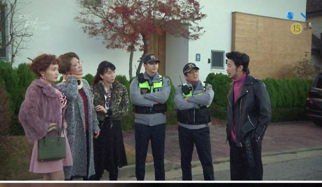 '미스마' 윤송아, '성지루' 향한 애정본심 살인사건 현장에서 노출