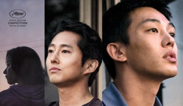'버닝', 해외에서 잇따른 희소식…LA·토론토비평가협회 2관왕