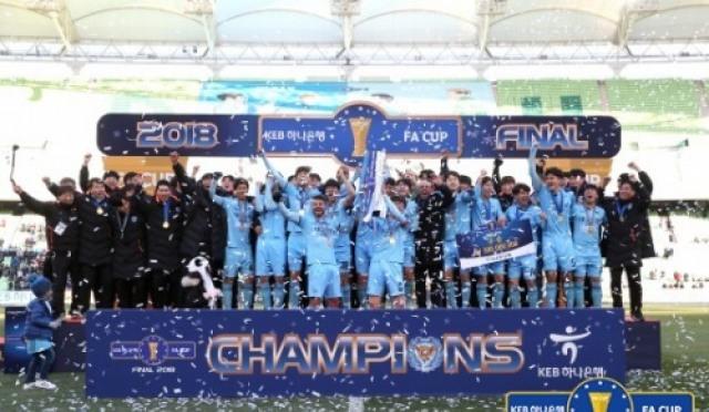 [축구] '사상 최초' 두 개의 시민구단, 아시아 무대 진출