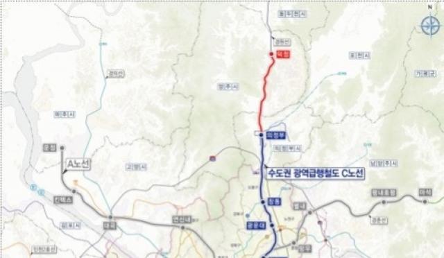 GTX C 노선, 의정부에서 강남까지 20분 안에 컷?…지하철의 ¼ 수준?