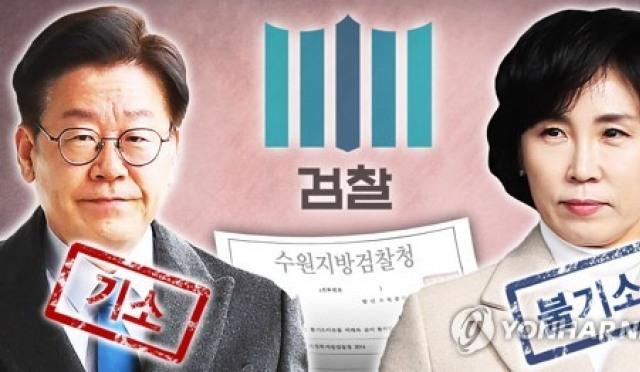 검찰 기소 이재명 경기지사, 대놓고 탈당권고 NO?…그가 '강조'한 것