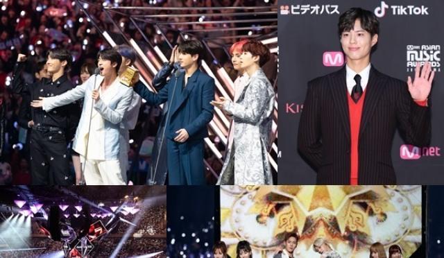 '2018 마마 일본' 성공 이끈 3요소 #방탄소년단 #박보검 #스페셜 무대 (종합)