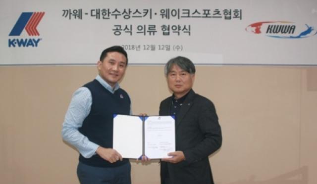 '바람막이' 까웨, 한국 수상스포츠의 대표 브랜드 표방