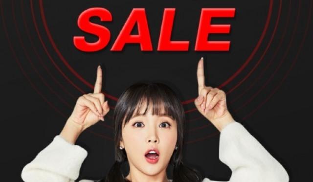"""""""1000원의 행복, 이미 끝""""… 바디럽 구매 성공? 안심은 이르다"""