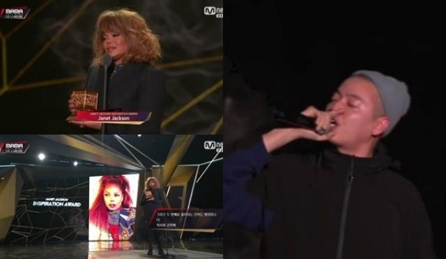 """방탄소년단, '2018 MAMA' 정상서 외친 """"아미""""…3개 대상·9관왕 (종합)"""