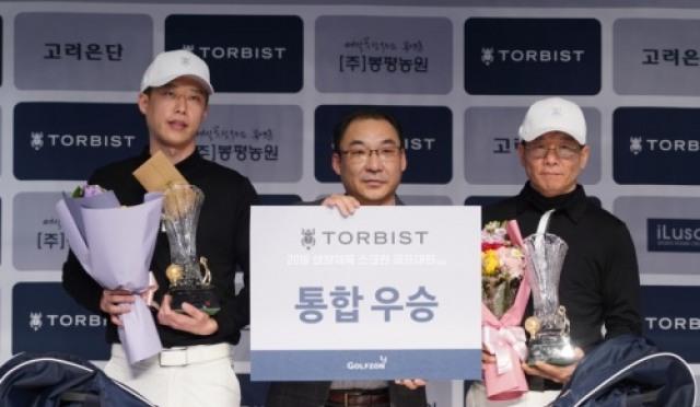 골프존, 톨비스트 스크린 2차 개최
