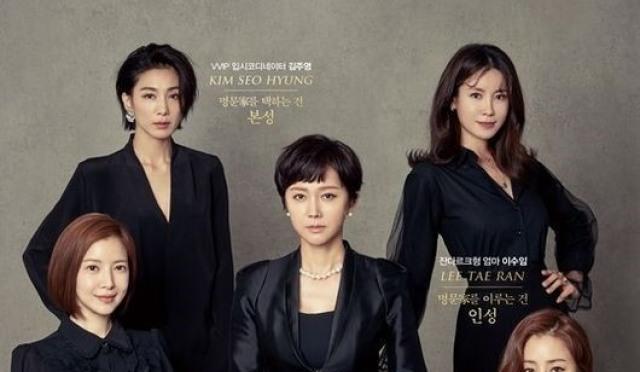 'SKY 캐슬' 대본 유출 초강수 대응 속 현장 분위기