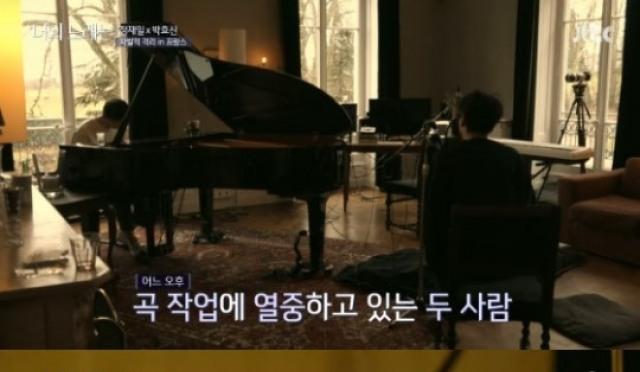 '너의 노래는' 정재일-박효신, 의외의 불협화음 해결은?