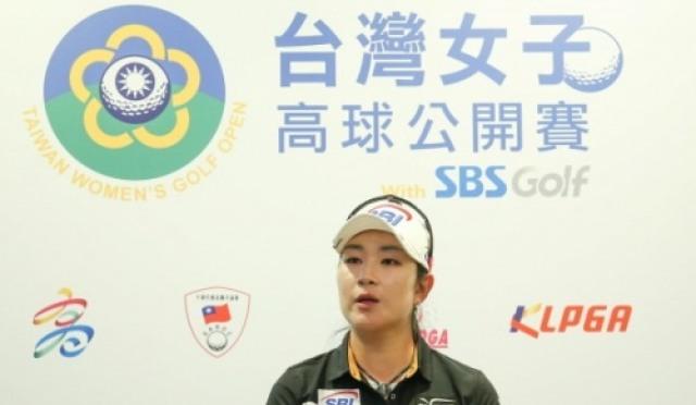 """김아림 대만여자오픈 전략 """"그린 공략이 변수"""""""
