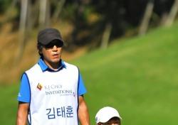 [포토뉴스]김태훈, '아버지와 함께 라면~'