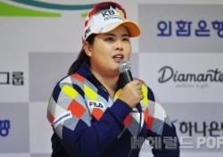 """새색시 박인비 """"반드시 세계랭킹 1위 되찾을 것"""""""