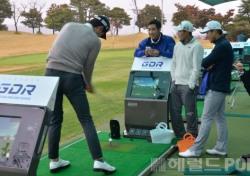 [포토뉴스]스윙을 점검하고 있는 한국오픈 출전 선수들