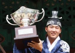 [한국오픈 특집]코오롱 제57회 한국오픈 포토콜 '정조 복장을 한 강성훈'