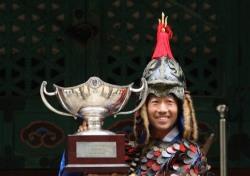 [한국오픈 특집]코오롱 제57회 한국오픈 포토콜 '권율 장군 복장의 케빈 나'