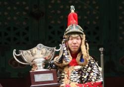 [한국오픈 특집]코오롱 제57회 한국오픈 포토콜 '노승열 이순신 장군 되다'