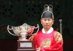 [한국오픈 특집]코오롱 제57회 한국오픈 포토콜 '양용은 세종대왕으로 거듭나다'