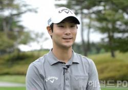 """[한국오픈 특집]김대현 """"올핸 강하게 우승 욕심내고 싶어요"""""""