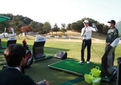[한국오픈 특집]김태훈과 함께 하는 골프 클리닉 호평