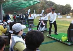 [한국오픈 특집] 발렌타인과 함께 하는 양용은의 골프 클리닉 '폭소만발'