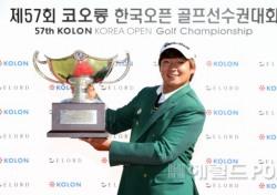 [한국오픈 특집]김승혁, 우승트로피 멋지죠