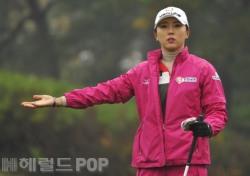 [포토뉴스] 윤채영, '비가 내리는 건가?'