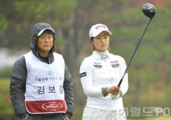 [포토뉴스]김보경, '아버지와 함께라면~'