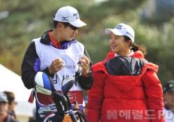 [포토뉴스] 김세영, '핫팩~ 저도 주실꺼죠?'