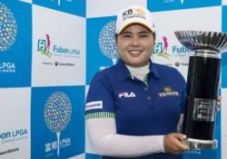 박인비, 한 번 우승으로 많은 것을 쓸어담았다!